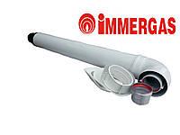 Труба дымоходная для котлов Immergas 1000 мм