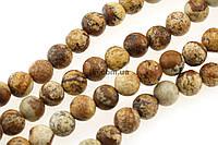 Яшма песочная бусины 6 мм, натуральные камни, поштучно, коричневые, заказ делайте через сайт в описание товара