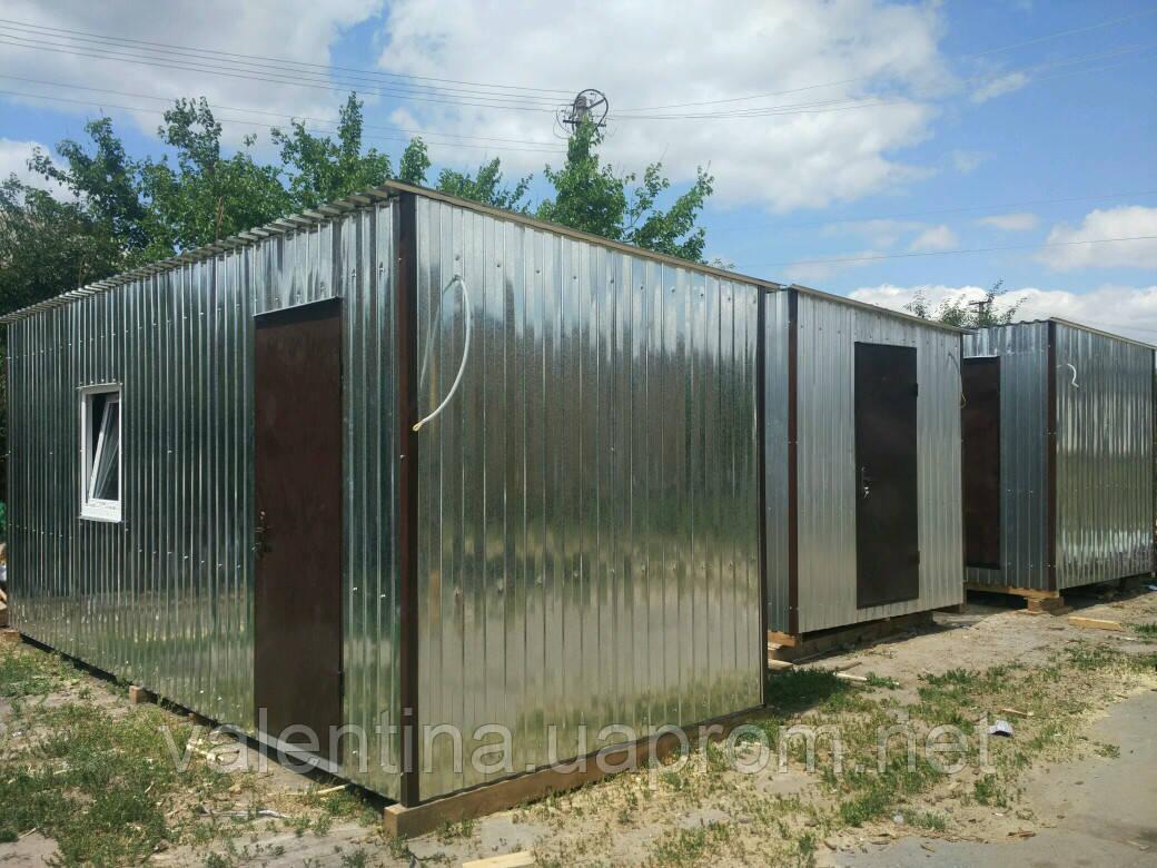 Бытовка, дачный домик 6*2,4м.