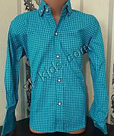 Стильная стрейчевая рубашка для мальчика 116-152 см (розн) (Б03) (пр. Турция)
