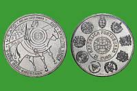 Португалия 7,5 евро 2015 г. Вириато , UNC