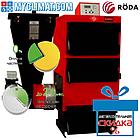 Твердотопливный котел Roda EK3G/S - 70 (с автоматической подачей топлива и автоматическим росжигом 81 кВт)