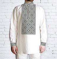 Заготовка чоловічої сорочки та вишиванки для вишивки чи вишивання бісером  Бисерок «540 Сіра» ( 89d9e329a7bcb