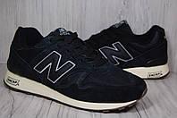 New Balance 1300 мужские черные кроссовки Англия