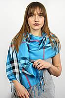 Палантин Андреа ярко-голубой