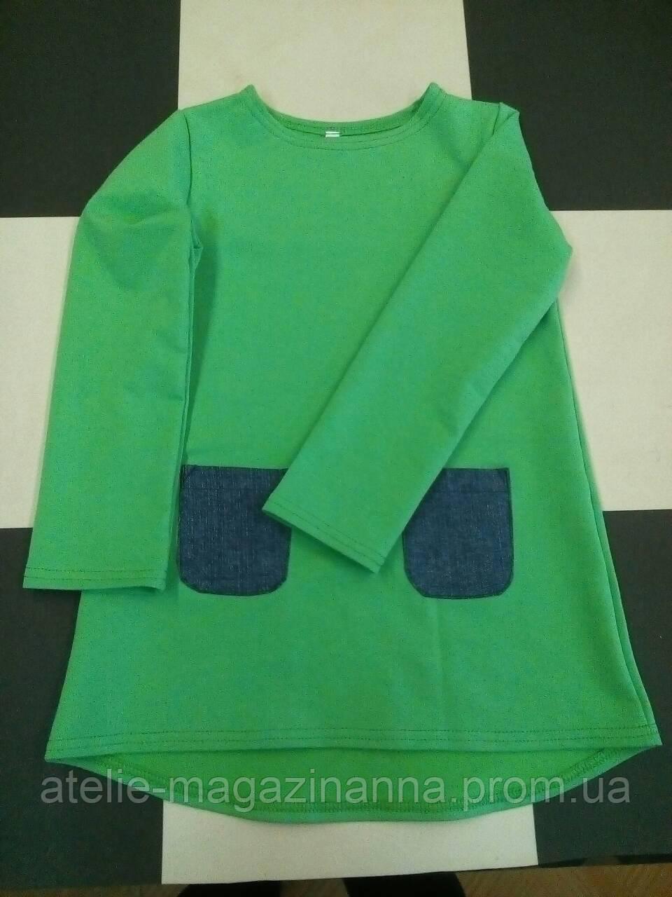 Платье с джинсовыми карманами