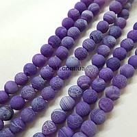 Агат морозный бусины 8 мм, натуральные камни, поштучно, темно-фиолетовый, заказ делайте через сайт в описание товара