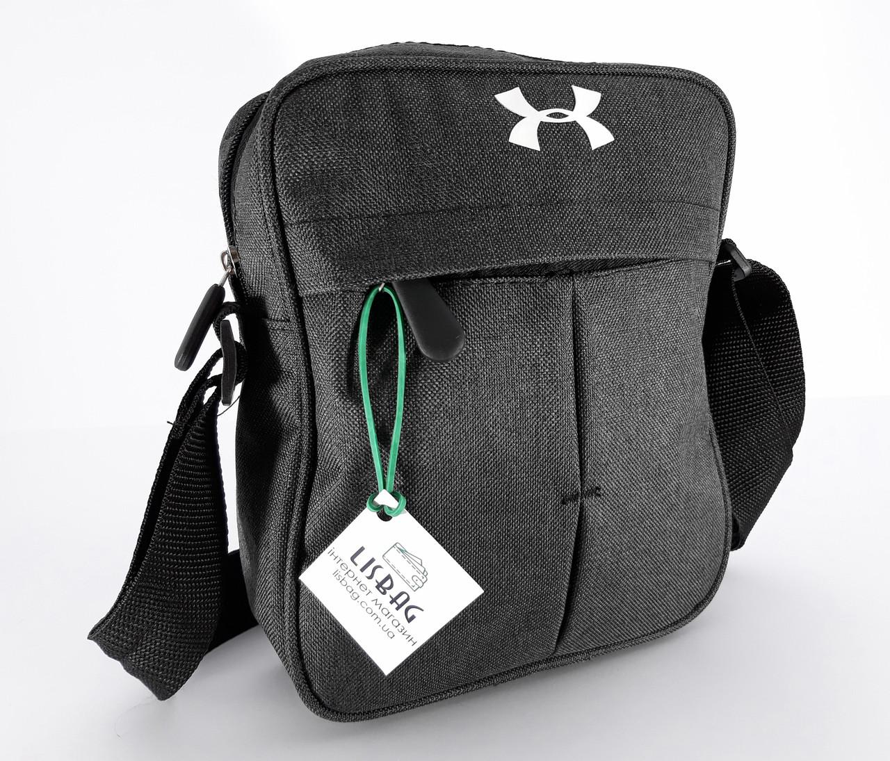 16c61ee9733e Мужская спортивная сумка мессенджер-планшетка-барсетка UNDER ARMOUR реплика  люкс качества темно-серая