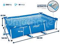 Бассейн каркасный Intex 2282л / 260*160*65 см