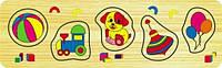 """Развивающая и обучающая игрушка - Рамка-вкладыш - """"Игрушки"""" маленький набор"""