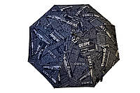 Зонт Токио индиго