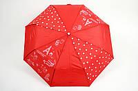 Зонт Travel красный