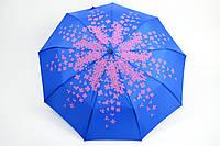 Зонт Тирана электрик