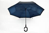 Зонт Up-brella индиго