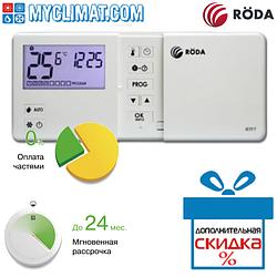 Дротовий термостат Roda RTW7 тижневий