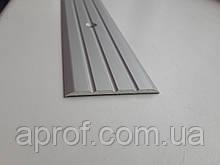 """Алюмінієвий поріг (ширина 40 мм), довжина - 2.7 м, анодований """"Срібло"""""""