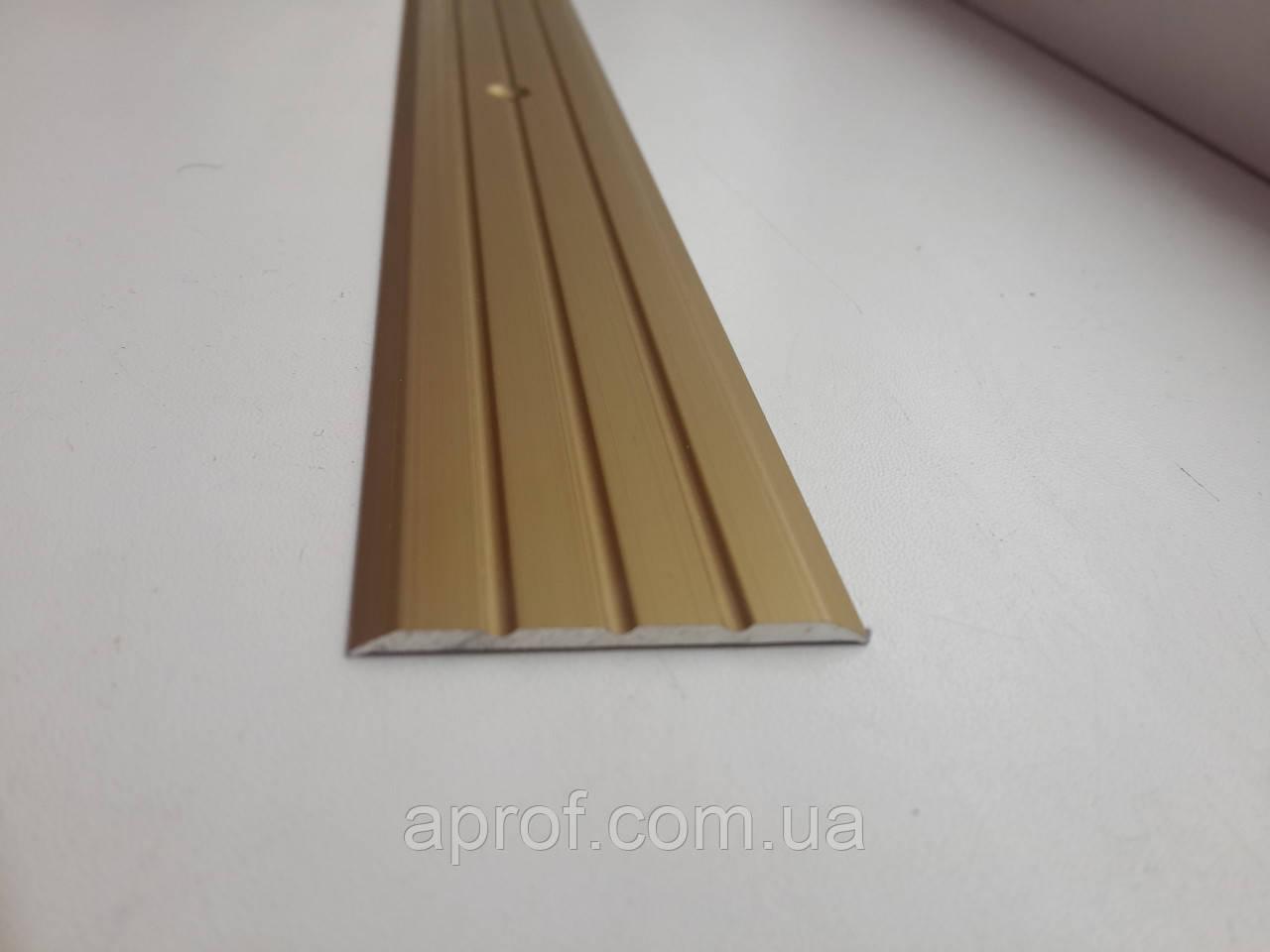 """Алюминиевый порожек (ширина 40 мм), длина - 2.7м, анодированный """"Золото"""""""