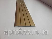 """Алюмінієвий поріг (ширина 40 мм), довжина - 2.7 м, анодований """"Золото"""""""