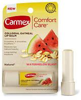 Лечебный бальзам-стик для губ Carmex Watermelon *Сочный арбуз*