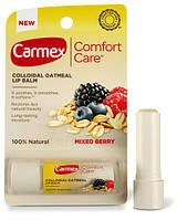 Лечебный бальзам-стик для губ Carmex Mixed Berry *Ягодный микс*