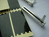 Пылезащита виниловая пыльник 1шт для фейдеров 75мм, фото 2