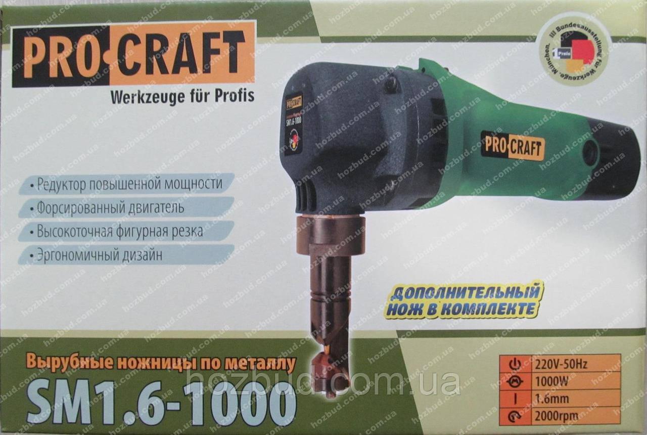 Ножницы вырубные Procraft SM1/6-1000