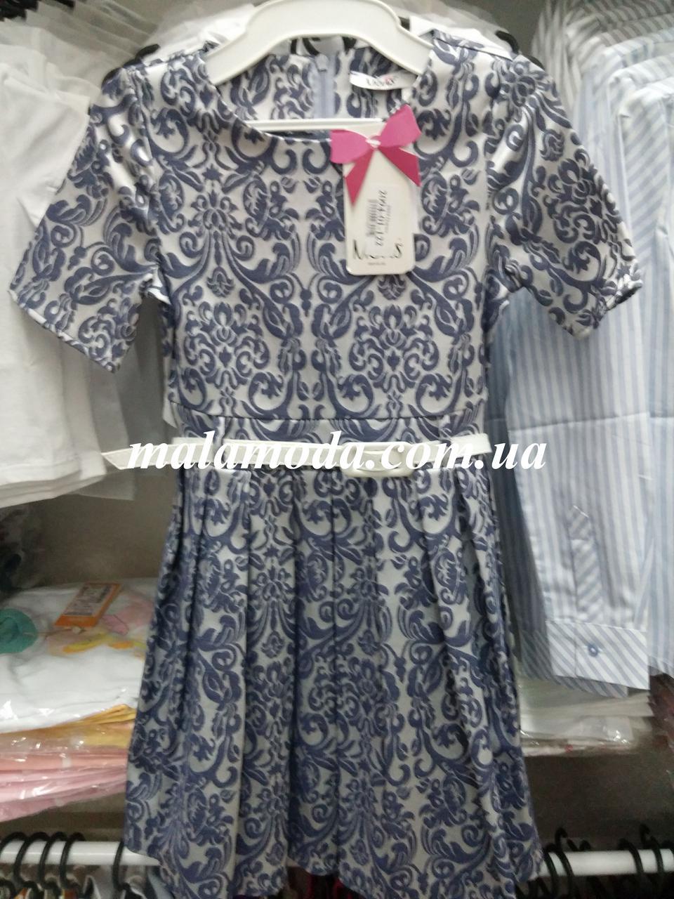 7a7b439ad30a5b Mevis. Сукні і туніки. Сукня святкова для дівчинки, цена 425 грн., купить в  Полтаве — Prom.ua (ID#654371716)