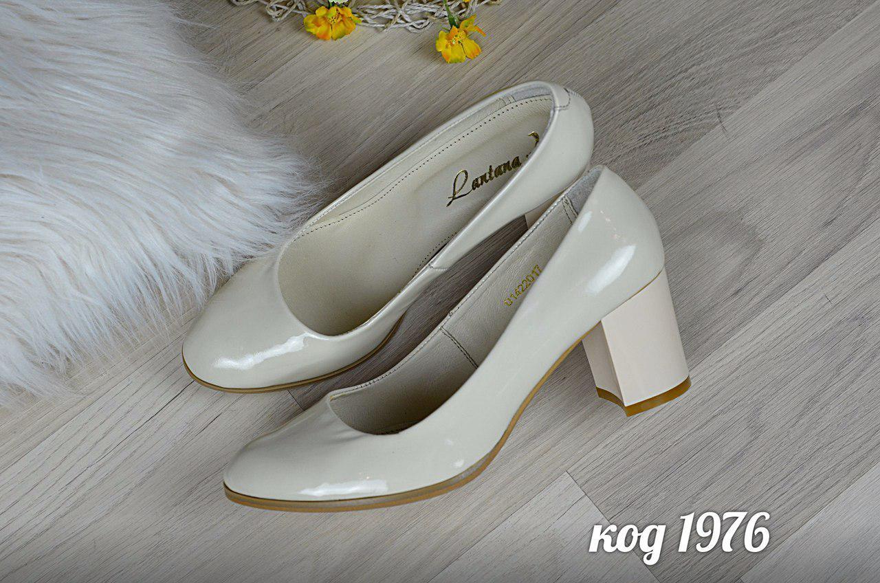 36-23 см Туфли женские кожаные бежевые на небольшом каблуке, натуральная  кожа, из натуральной кожи 2ebc982aac7
