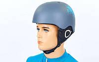 Шлем горнолыжный с механизмом регулировки MS-6289-GR. Распродажа!