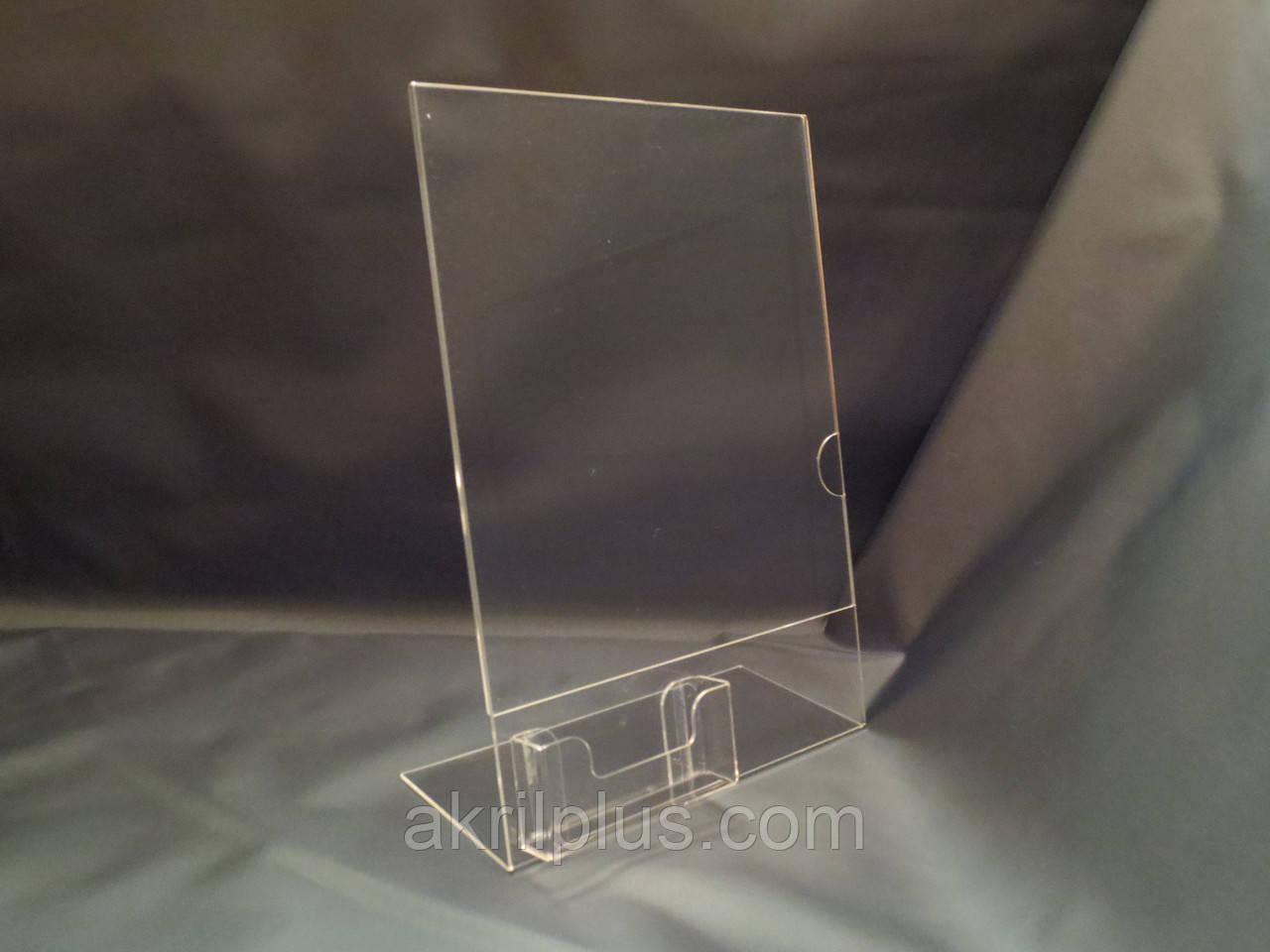 Менюхолдер L-образный вертикальный под формат А4 с визитницей