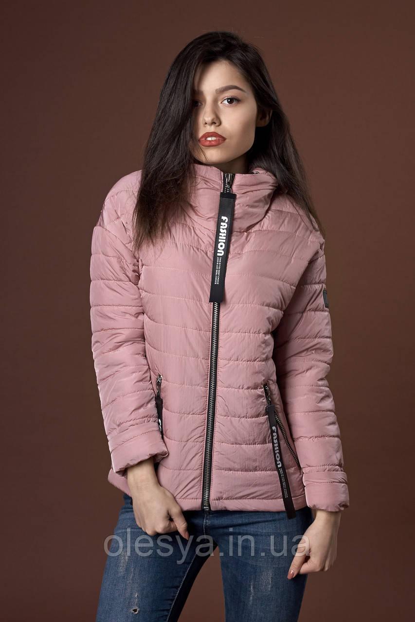Женская молодежная демисезонная куртка. Пудра. Размер 46-48