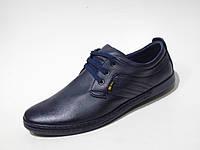 Туфли мужские HOLASO 40-45, фото 1