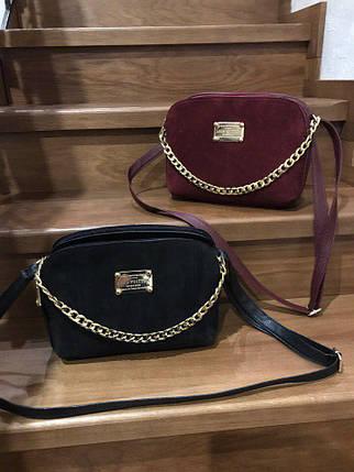 0af92ec74a82 Купить маленькую женскую сумку из натуральной замши.