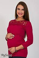 Оригинальный лонгслив для беременных и кормящих VIVA, ягодный, фото 1
