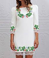 Заготовка жіночого плаття чи сукні для вишивки та вишивання бісером Бисерок  «Калиновий віночок» ( f3b2704a5c039