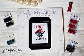 Схема Mirabilia Designs Royal Games II