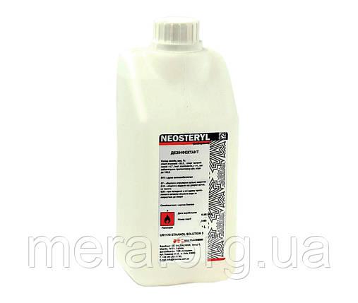Дезинфекционное средствоNeosteryl, 1 литр, фото 2