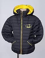 """Курточка детская """"Бэтмен""""стеганная весна осень"""