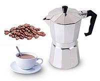 Гейзерная кофеварка из алюминия 450 мл, 9 порции