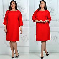 Платье, модель 772 батал, цвет - красный (алый), фото 1