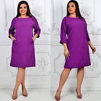 Платье, модель 772 батал, цвет - лиловый, фото 1