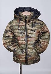 Куртка детская «Камуфляж» для мальчиков