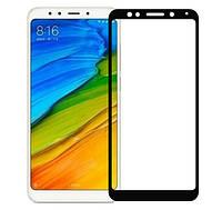 Full Glue защитное стекло для Xiaomi Redmi 5 Plus - Black