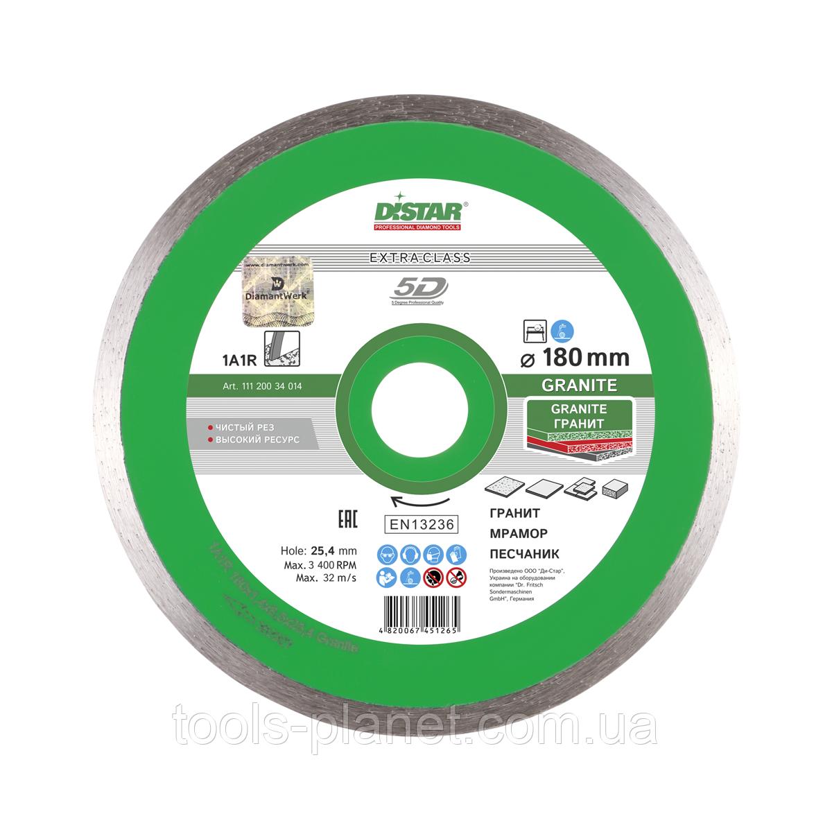 Алмазный диск Distar 1A1R 180 x 1,4 x 8,5 x 25,4 Granite 5D (11120034014)