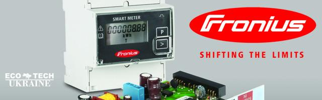 Fronius Smart Meter двухсторонний счетчик для зеленого тарифа