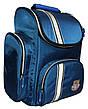 Ранец каркасный ортопедический Tiger Однотонный 63001 Синий, фото 6