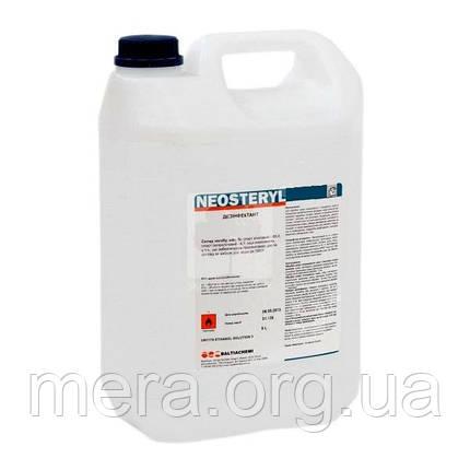Дезинфекционное средствоNeosteryl, 5 литров, фото 2