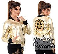 Женская куртка-бомбер, украшена нашивками, с напылением / 3 цвета арт 4072-92