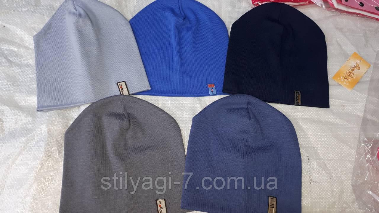 Шапка трикотажная для мальчика на 4-8 лет серого,синего,голубого цвета оптом