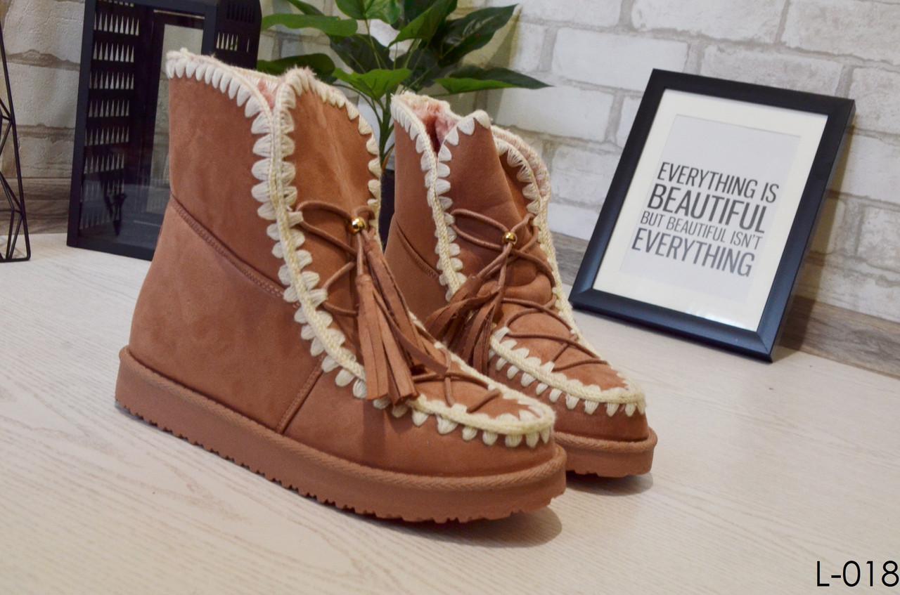 Угги женские розовые зима теплые и мягкие, женская зимняя обувь -  Интернет-магазин